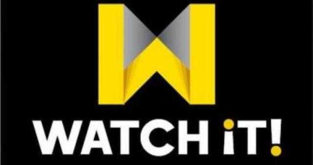 Watch iT مجانا للمواطنين بعد قرار الحظر