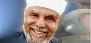 رمضان عبد الرازق يحذر من الإساءة إلى الشعراوي (فيديو)