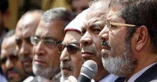 فيلم وثائقي جديد يفضح الإخوان (فيديو)