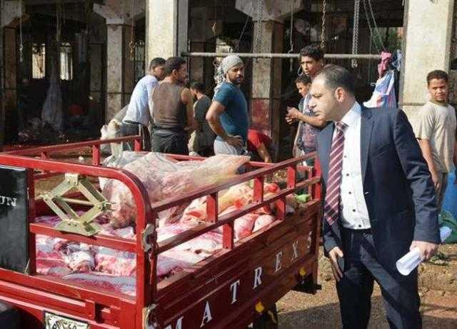 الزراعة: تشديد الرقابة على مجازر اللحوم للتأكد من إجراءات الذبح