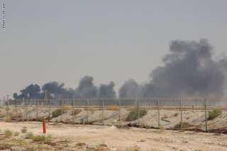 """العراق أم اليمن؟.. الكويت تشير لمصدر هجوم """"أرامكو"""" السعودية"""