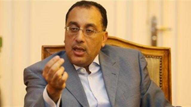 مصر.. ما حقيقة تمديد ساعات حظر التجوال وإغلاق البنوك بشكل كامل؟