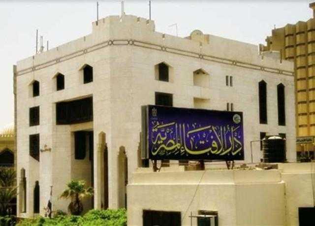 دار الإفتاء : تعليق تأشيرات العمرة بسبب كورونا يتفق مع الشريعة