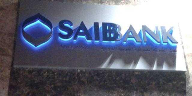 عميل يحذر من خدمة عملاء بنك saib: بولا مش مركز