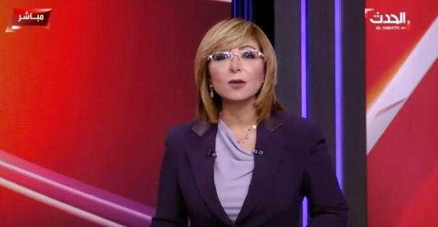 """انطلاق أولى حلقات برنامج لميس الحديدي """"القاهرة الآن"""" (فيديو)"""