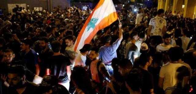 تظاهرات راقصة في لبنان للمطالبة بالإصلاح الاقتصادي