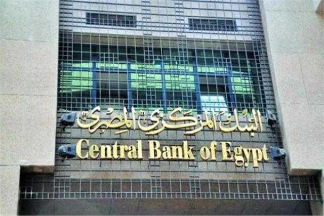 البنك المركزي يوقع اتفاقًا مع الصندوق السعودي للتنمية