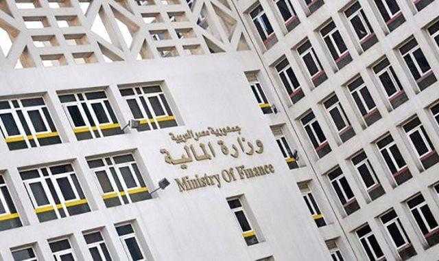 """""""المالية"""" تطرح سندات خزانة بقيمة 3.7 مليار جنيه"""