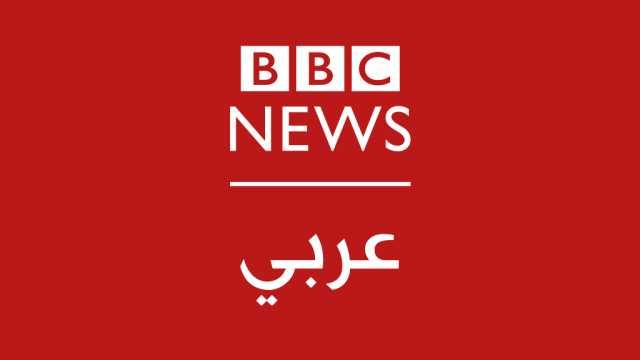 """""""الأعلى للإعلام"""" يبحث اتخاذ إجراء قانوني ضد """"بي بي سي"""""""