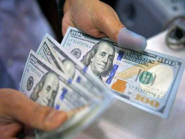 سعر الدولار اليوم الاثنين في البنوك المصرية