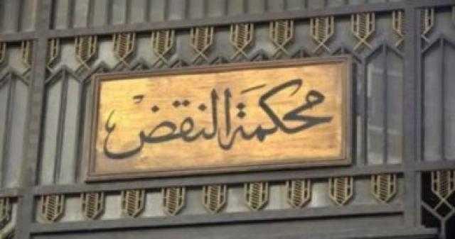 15 فبراير.. نظر طعن المتهمين على أحكام قضية اقتحام قسم شرطة حلوان