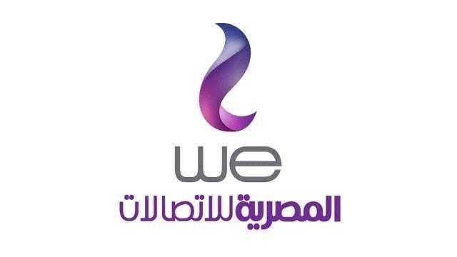 تعديل مواعيد العمل بفروع المصرية للاتصالات.. تعرف عليها