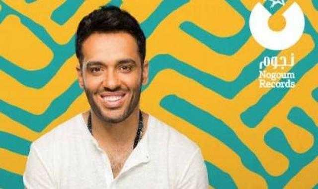 البهاق يُعرض رامي جمال للاعتزال.. تعرف على أنواعه