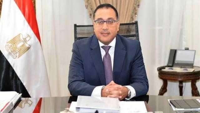 الاستثمارات وصلت 940 مليار جنيه.. رسائل مدبولي بقمة مصر الاقتصادية