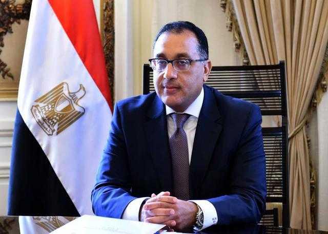 رئيس الوزراء يصدر قرارًا بتعديل اللائحة التنفيذية لقانون الاستثمار