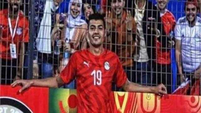 عبد الرحمن مجدي يضيف ثاني أهداف مصر أمام جنوب إفريقيا