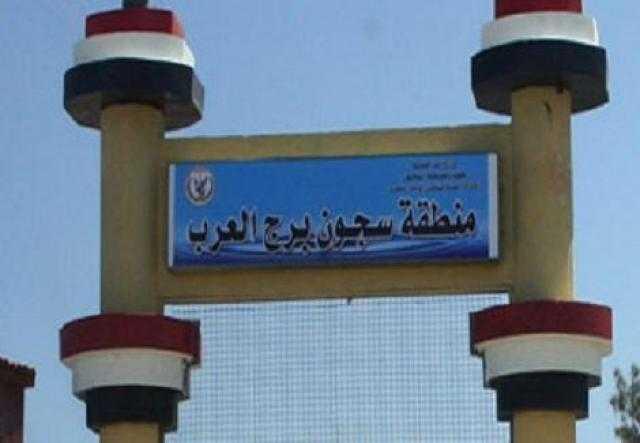 اليوم.. وفد برلماني وإعلامي يزور سجن برج العرب للاطمئنان على النزلاء