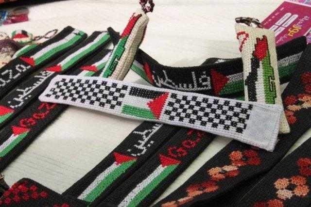 14 ديسمبر.. تنظيم السوق الفلسطينى السنوى للمشغولات اليدوية في مصر