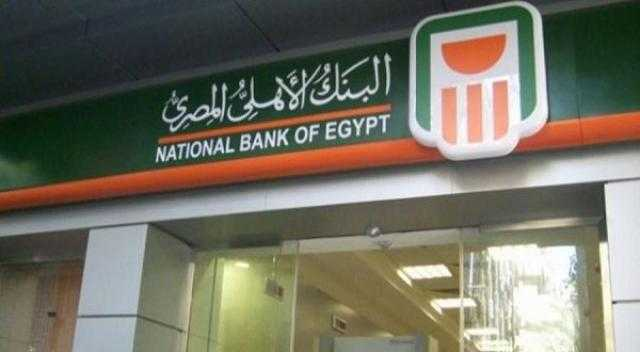 منذ 2014 .. كيف دعم البنك الأهلي المصري صندوق تحيا مصر ؟