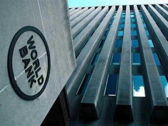 البنك الدولى: تحويلات المصريين في الخارج 26.6 مليار دولار في 2019