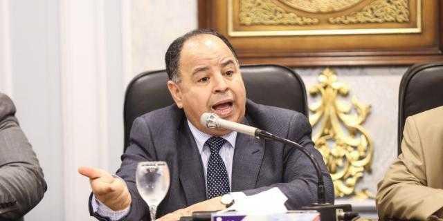 وزير المالية: التيسيرات الضريبية فرصة لإنهاء المنازعات دون محاكم
