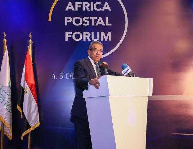 مصر تفوز برئاسة رابطة رؤساء الهيئات البريدية الإفريقية لمدة عامين