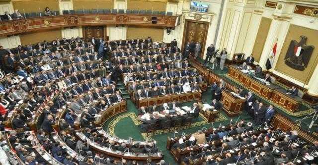 الأربعاء.. البرلمان يناقش نتائج الحساب الختامي للموازنة العامة في 2018