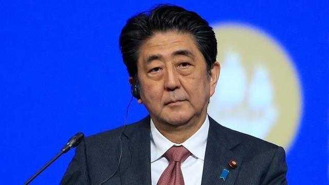 حزمة تدابير لتحفيز الاقتصاد الياباني بقيمة 120 مليار دولار