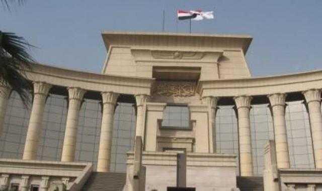 الدستورية تقضي بعدم دستورية نص المادة 135 مكررا من قانون المحاماة