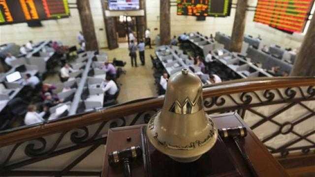 ارتفاع جماعي بمؤشرات البورصة المصرية بختام تعاملات اليوم
