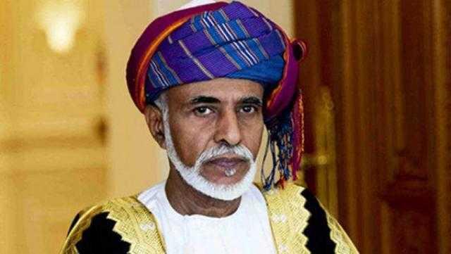 بعد رحيل قابوس .. ماذا ينتظر سلطنة عمان في عهد الحياد ؟