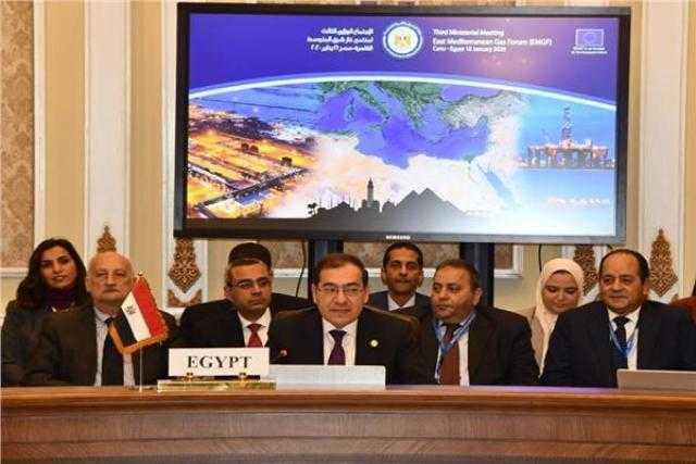 تفاصيل الاجتماع الوزاري الثالث لمنتدى غاز شرق المتوسط