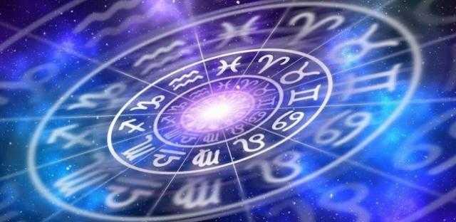 حظك اليوم.. جميع الأبراج الفلكية اليوم الجمعة 17 يناير 2020