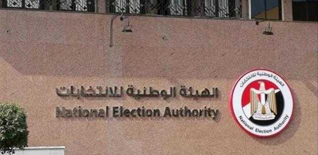 12 مرشحا في انتخابات البرلمان التكميلية بالجيزة وملوي