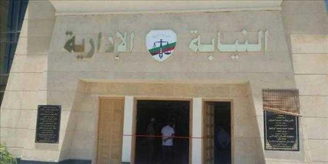 مصادر: نادي النيابة الإدارية يبحث وقف الانتخابات غدا