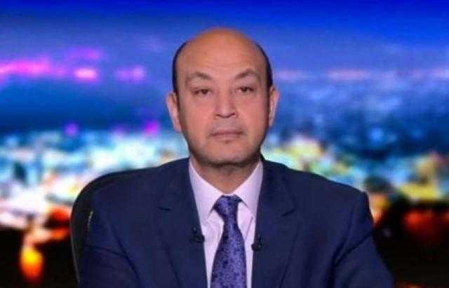 """عمرو أديب : """"كان نفسنا نزغرد بس لسه مفاوضات سد النهضة مستمرة"""""""
