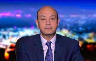 شاهد بكاء عمرو أديب على رحيل رجاء الجدوي
