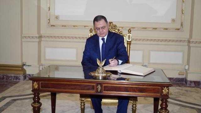 من هم الـ21 شخصا الذين سحبت منهم وزارة الداخلية جنسيتهم المصرية؟.. بينهم 7 سيدات وطفلان