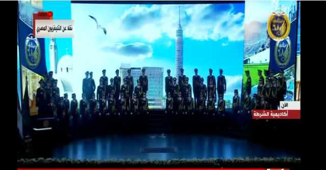"""عروض استعراضية بعنوان """"هنا مصر.. سنة ورا سنة"""" باحتفالية عيد الشرطة"""