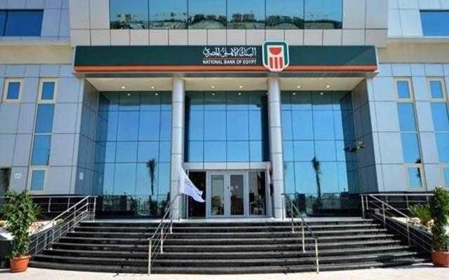 البنك الأهلي الأفضل في الخدمات الرقمية والتجزئة المصرفية بمصر لعام 2019