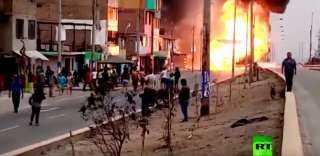 مصرع 4 وإصابة 65 في انفجار مروع لشاحنة غاز في بيرو (فيديو وصور)