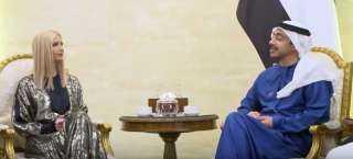 إيفانكا ترامب تلتقي محمد بن زايد (فيديو)