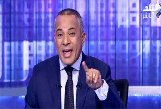 """أحمد موسى: """"الزمالك كان بيتفسح في القاهرة"""""""