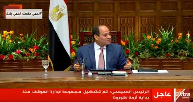 أبرز تصريحات الرئيس السيسي: كورونا والمعاشات والأم المصرية