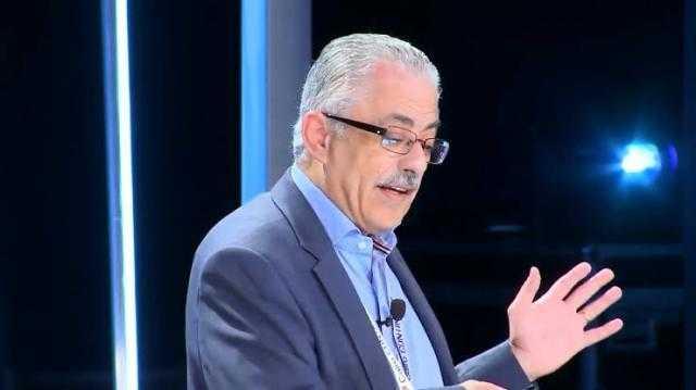 في هذا الموعد.. تفاصيل التزام المدارس برد المصروفات للطلاب