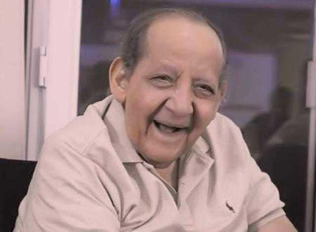 بعد 82 عاما.. وفاة الفنان جورج سيدهم