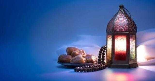 دعاء وداع رمضان.. اللـهم لك الحمد بمحامدك كلها اولها وآخرها