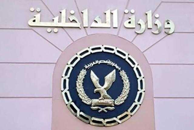 الداخلية: 5194 مخالفة لحظر التجوال خلال 24 ساعة