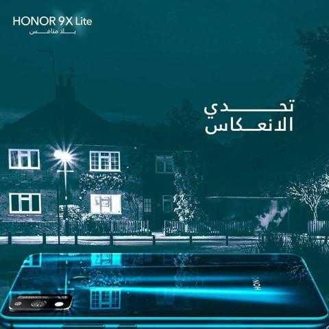 """بعد نفاذ كمية الحجز.. هونر تطرح كميات إضافية من """"9x lite"""" في مصر"""