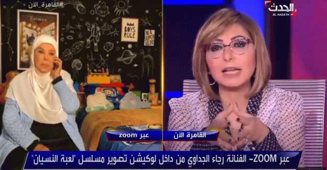 بعد إصابتها بكورونا.. شاهد آخر ظهور لـ رجاء الجداوي: مينفعش نقعد في البيت الخسائر كبيرة